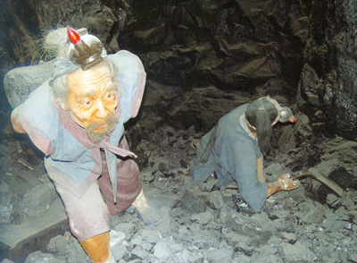 光和热最原始的采掘·宋代采煤工作面