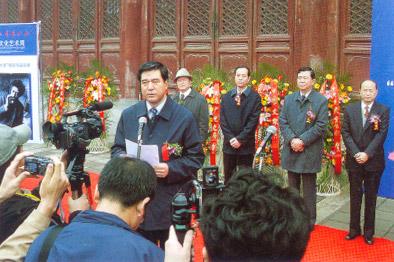 古代壁画北京巡展开幕式现场