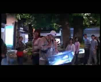 煤海探秘游介绍