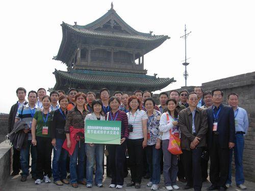 与会代表考察世界文化遗产——平遥古城