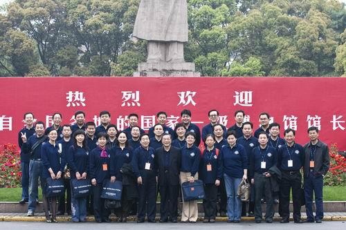2009年4月13日第一期国家一级博物馆馆长研修班在上海复旦大学举办中国煤炭博物馆馆长康明章参加了学习