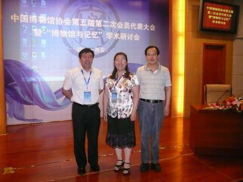 李希海馆长、胡高伟副馆长与中国铁道博物馆副馆长于湘在一起