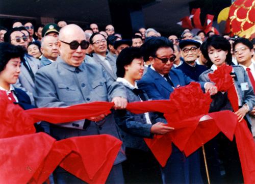 1989年9月30日,中国煤炭博物馆开馆典礼剪彩仪式