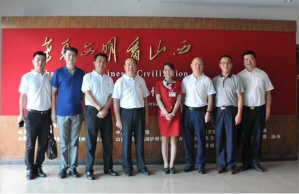 贵州省人大常委会傅传耀副主任到中国煤炭博物馆考察