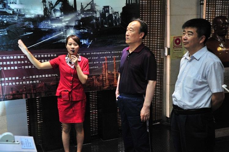 中国煤炭建设协会安和人副理事长在中国煤炭博物馆考察