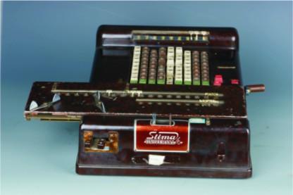 手摇计算机(stima 4型)