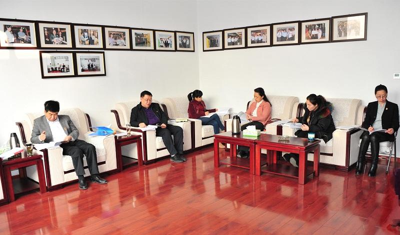 中国煤炭博物馆召开专题组织生活会