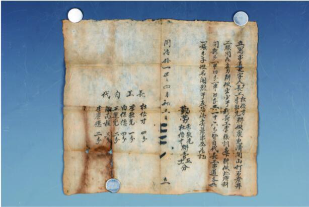 清同治11年(1872年)杜俊才、李敬先雇佣合同