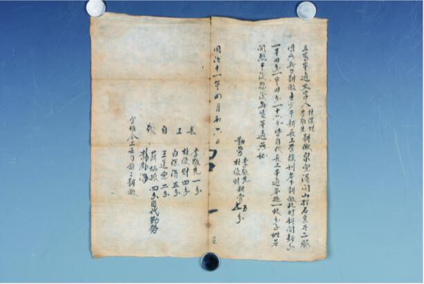 清同治11年(1872年)杜俊才、李敬先耕做文约
